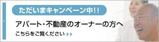 bn_top_02.jpg